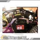 Renfort moteur1 Phatdad